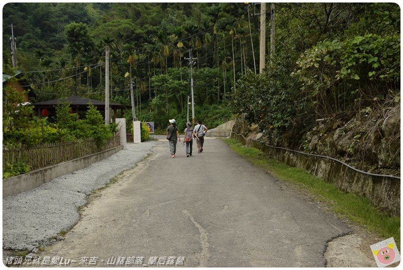 蘭后露營DSC_0290.JPG