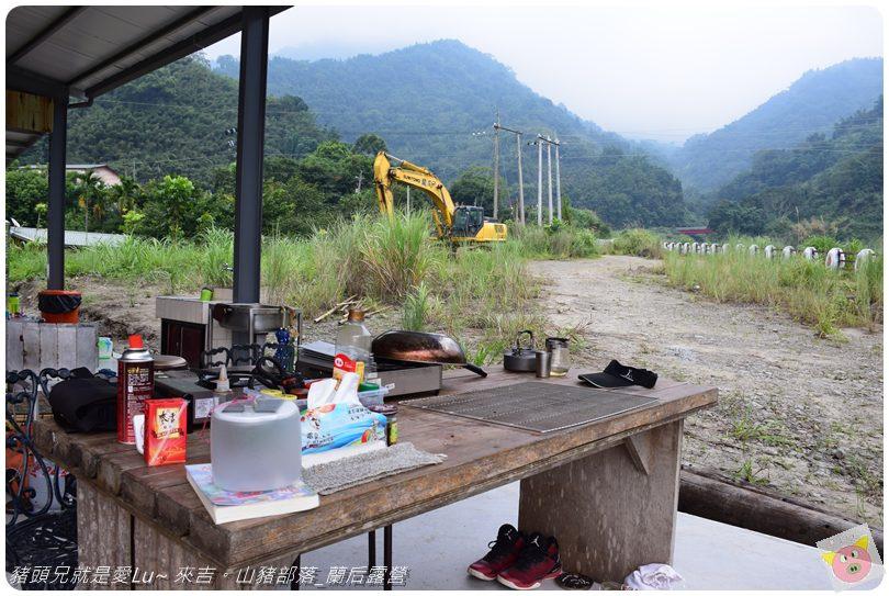 蘭后露營DSC_0373.JPG