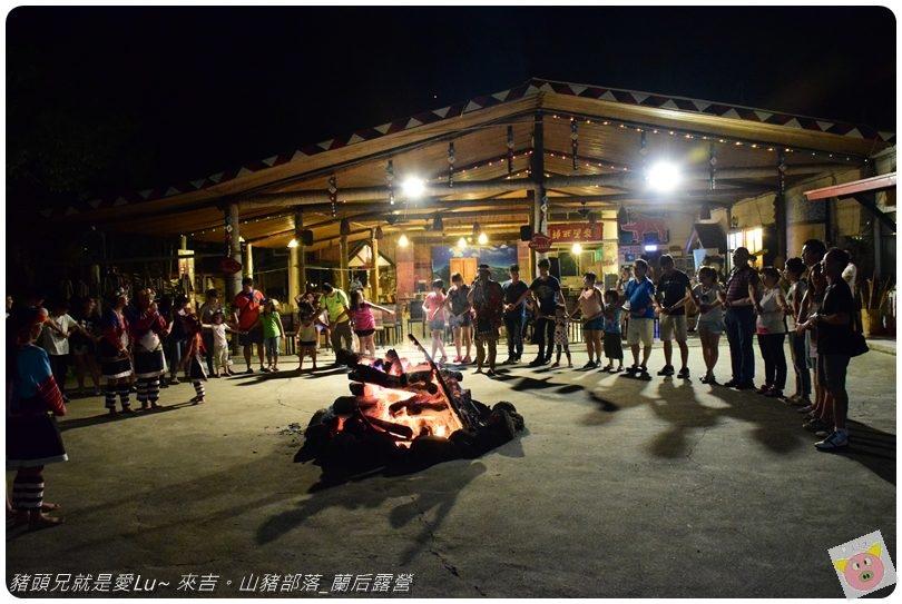 蘭后露營DSC_0482.JPG