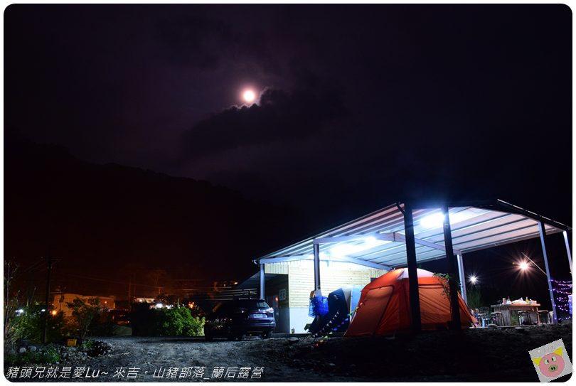 蘭后露營DSC_0541.JPG
