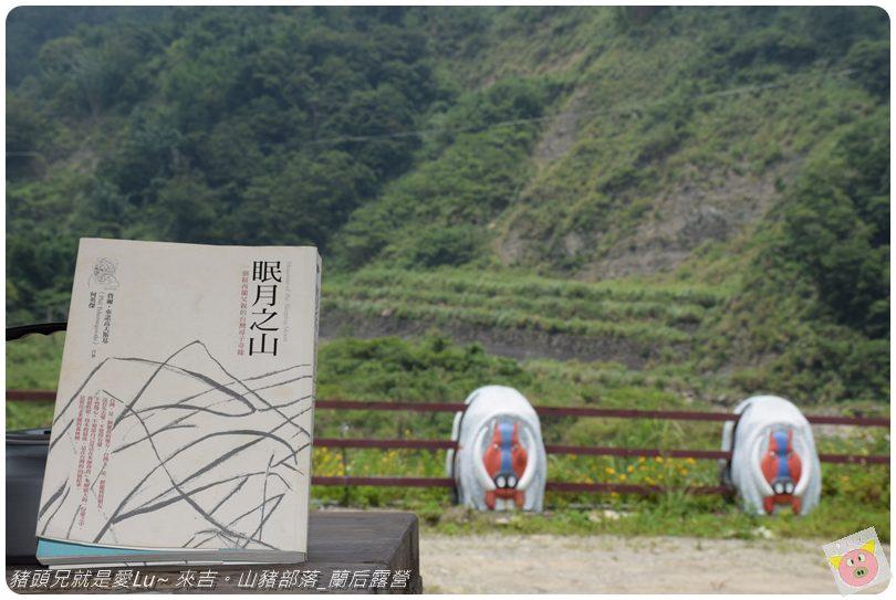 蘭后露營DSC_0601 (188).JPG