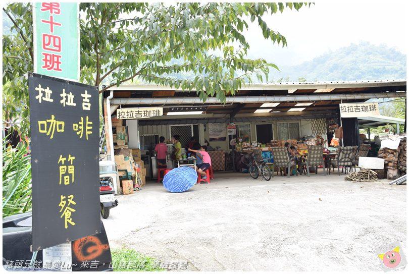 蘭后露營DSC_0601 (210).JPG