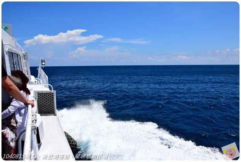 1040815保力。後壁湖搭船。蘭嶼恩惠民宿DSC_1366.JPG