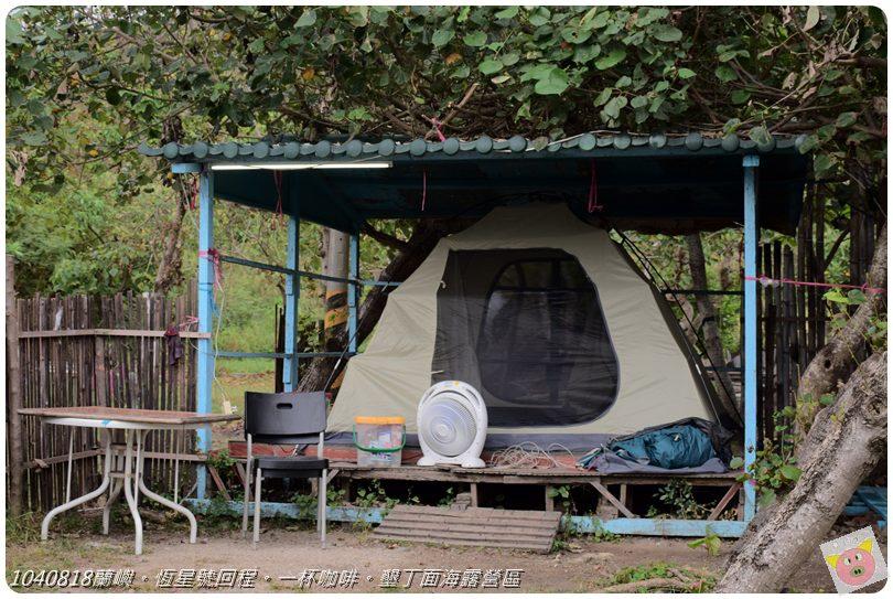 1040818蘭嶼。恆星號回程。一杯咖啡。墾丁面海露營區DSC_2100.JPG