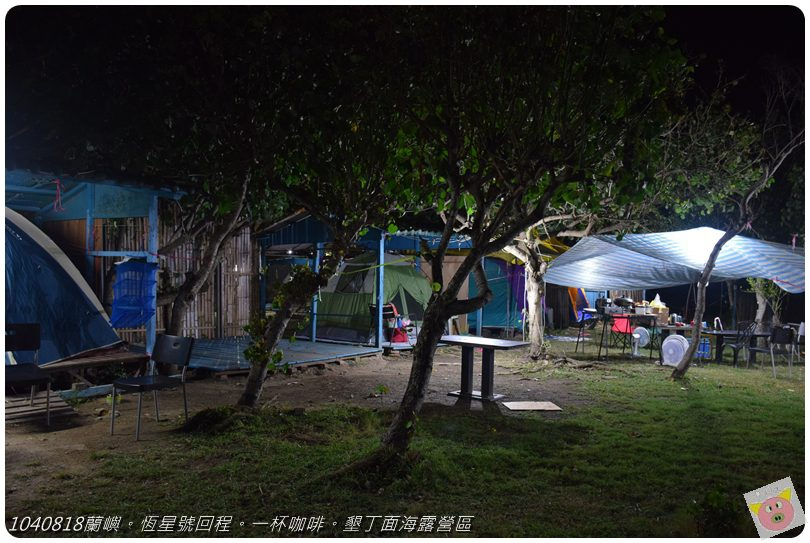 1040818蘭嶼。恆星號回程。一杯咖啡。墾丁面海露營區DSC_2165.JPG