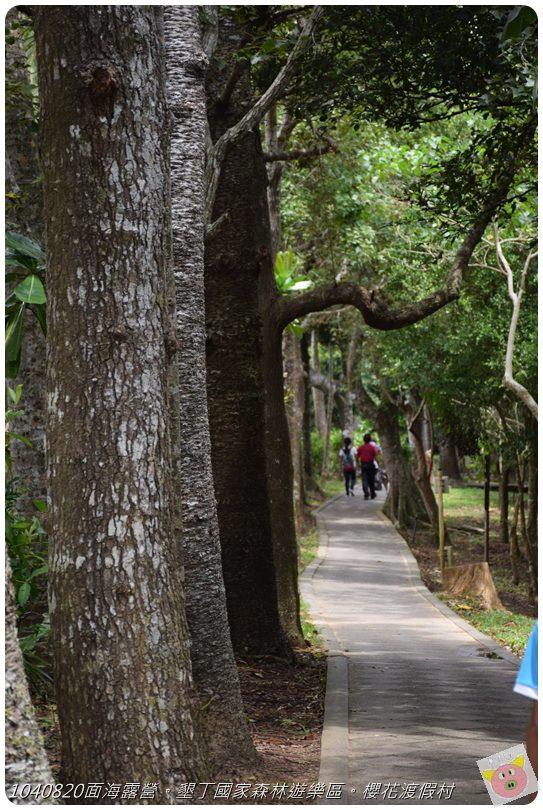 1040820面海露營。墾丁國家森林遊樂區。櫻花渡假村DSC_2649.JPG