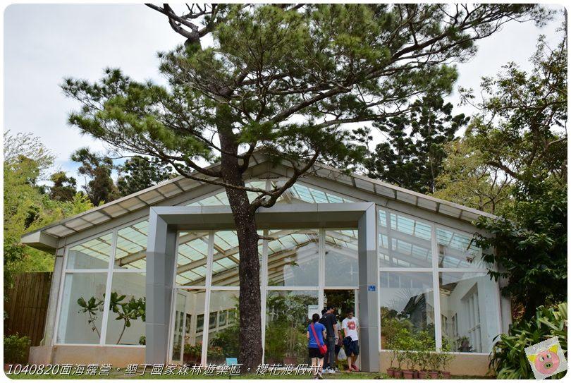 1040820面海露營。墾丁國家森林遊樂區。櫻花渡假村DSC_2671.JPG
