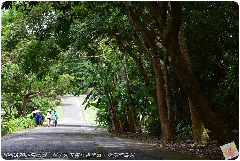 1040820面海露營。墾丁國家森林遊樂區。櫻花渡假村DSC_2711.JPG