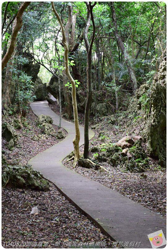 1040820面海露營。墾丁國家森林遊樂區。櫻花渡假村DSC_2777.JPG