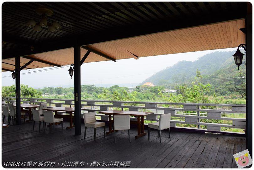1040821櫻花渡假村。涼山瀑布。瑪家涼山露營區DSC_2886.JPG