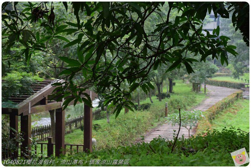 1040821櫻花渡假村。涼山瀑布。瑪家涼山露營區DSC_2909.JPG