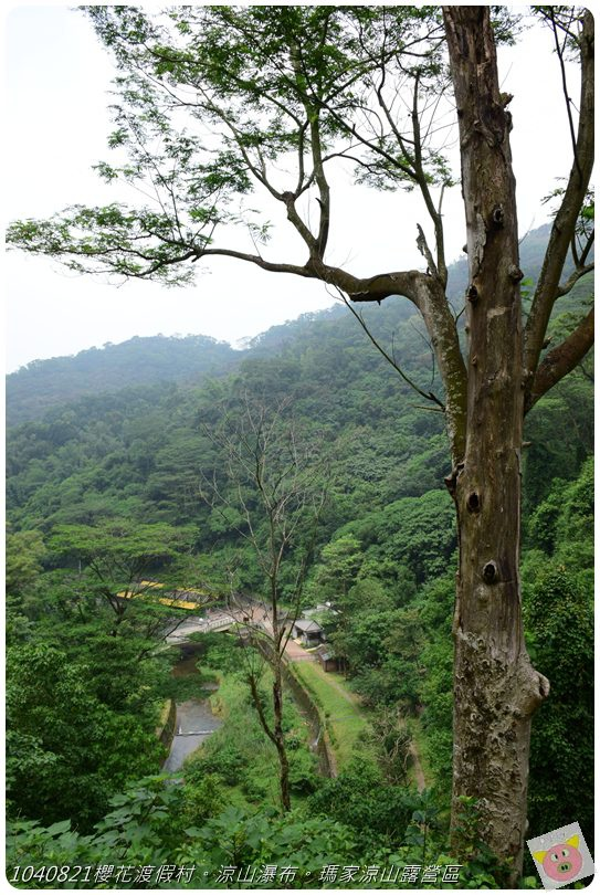 1040821櫻花渡假村。涼山瀑布。瑪家涼山露營區DSC_2929.JPG