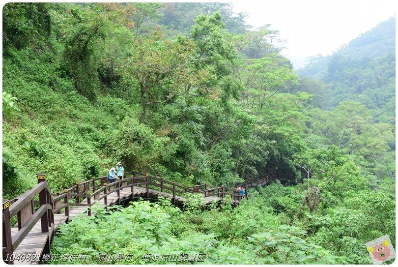 1040821櫻花渡假村。涼山瀑布。瑪家涼山露營區DSC_2930.JPG