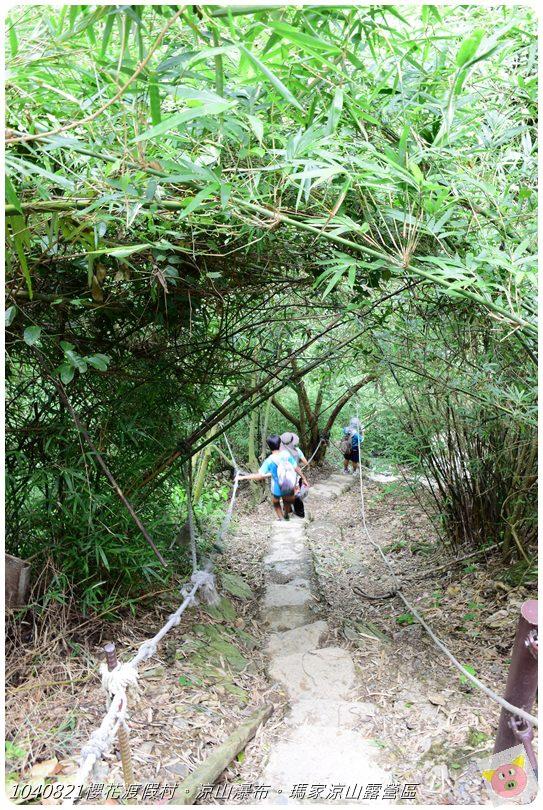 1040821櫻花渡假村。涼山瀑布。瑪家涼山露營區DSC_2969.JPG
