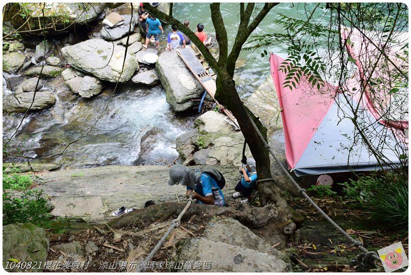 1040821櫻花渡假村。涼山瀑布。瑪家涼山露營區DSC_2972.JPG