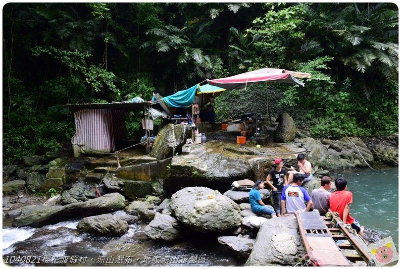 1040821櫻花渡假村。涼山瀑布。瑪家涼山露營區DSC_2974.JPG