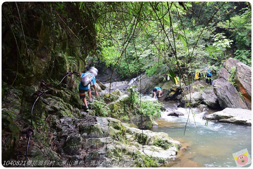 1040821櫻花渡假村。涼山瀑布。瑪家涼山露營區DSC_3010.JPG