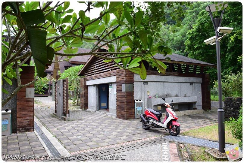 1040821櫻花渡假村。涼山瀑布。瑪家涼山露營區DSC_3068.JPG