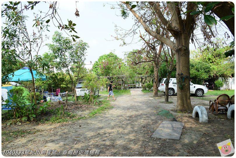 1040823星光田園露營。臺灣歷史博物館DSC_3391.JPG