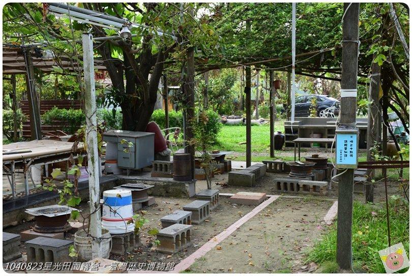 1040823星光田園露營。臺灣歷史博物館DSC_3407.JPG