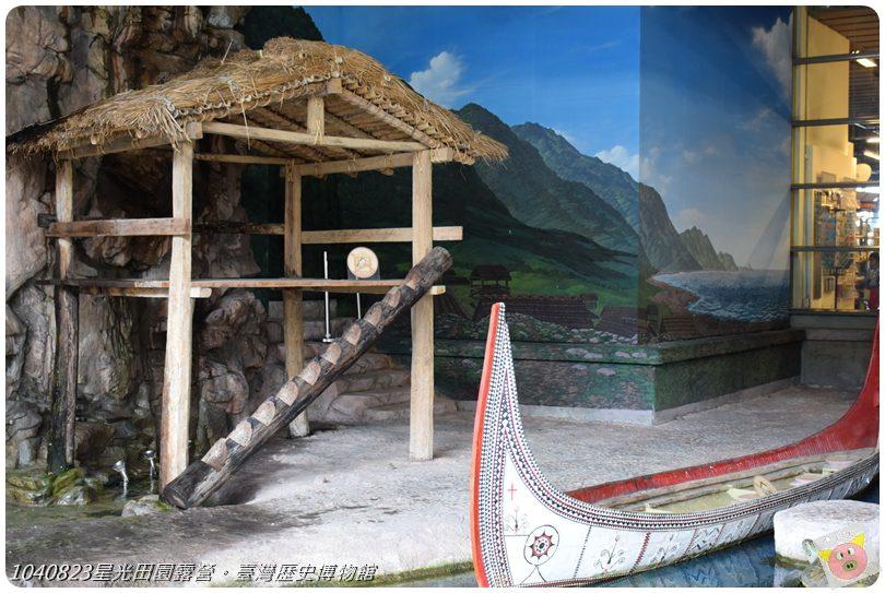 1040823星光田園露營。臺灣歷史博物館DSC_3508.JPG