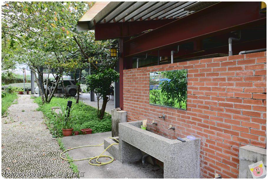 阿番露營DSC_4037.JPG