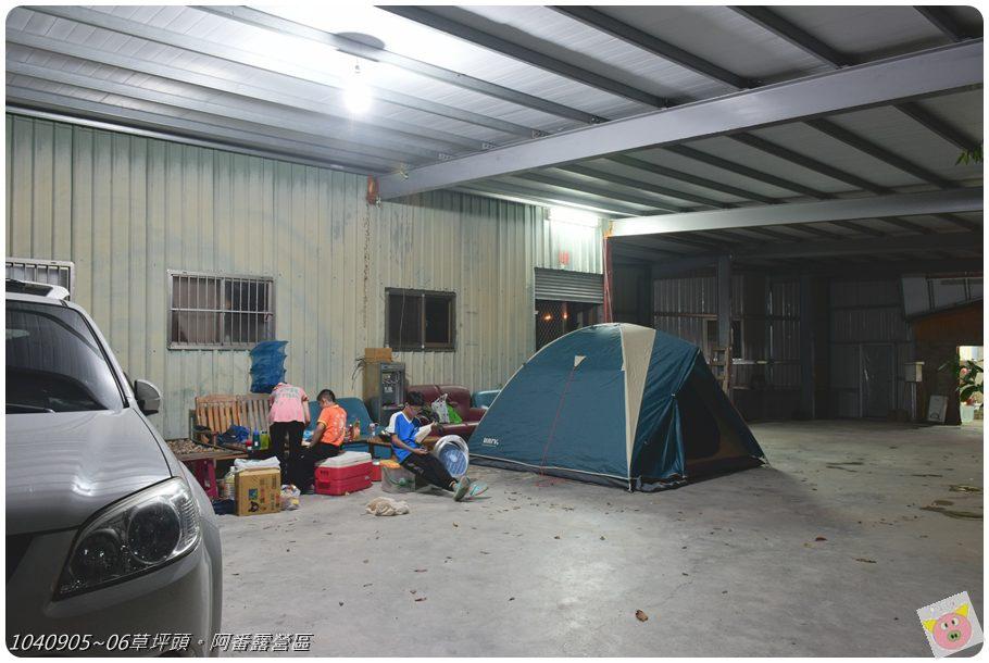 阿番露營DSC_4242.JPG