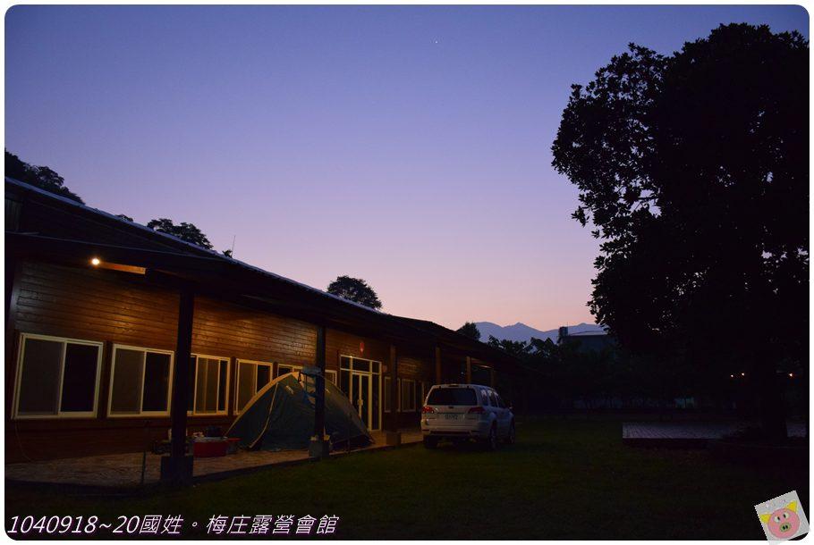 梅庄DSC_5327.JPG
