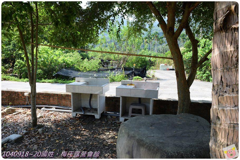 梅庄DSC_5405.JPG