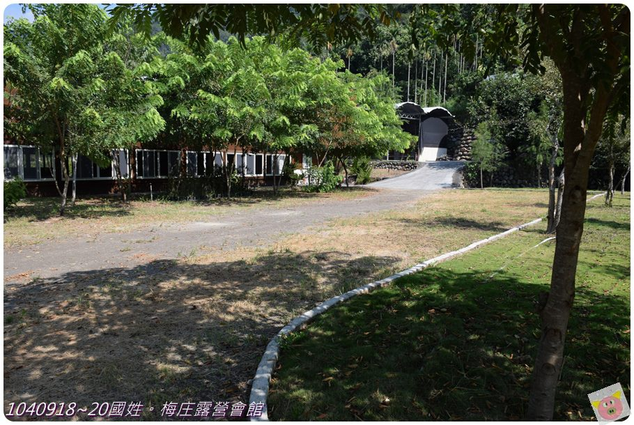 梅庄DSC_5406.JPG