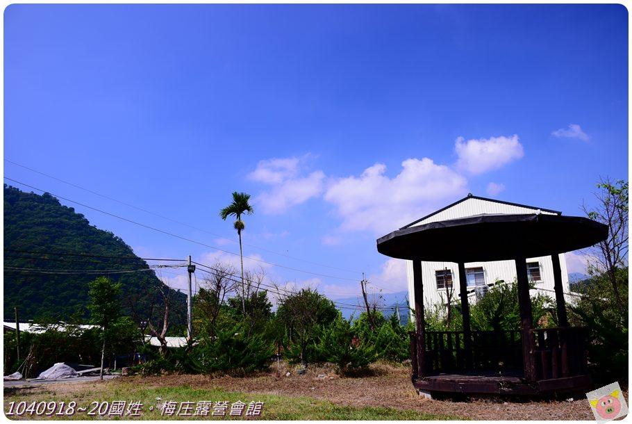 梅庄DSC_5432.JPG