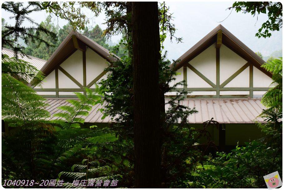 梅庄DSC_5746.JPG