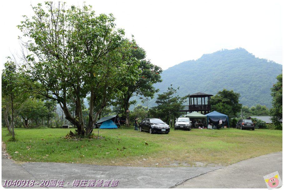 梅庄DSC_5913.JPG