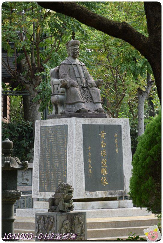 逐露獅潭DSC_6794.JPG