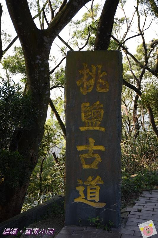 客家小露營041.JPG