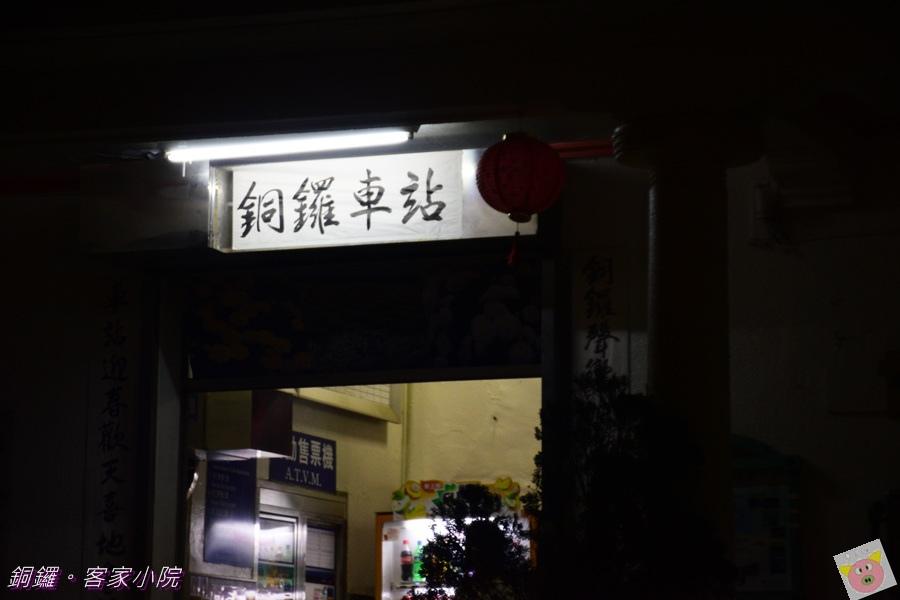 客家小露營063.JPG