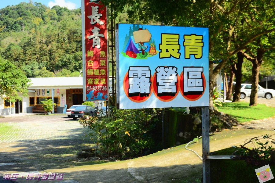 長青露營區DSC_1841.JPG