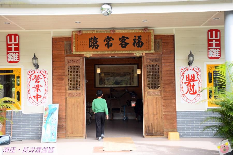 長青露營區DSC_1881.JPG
