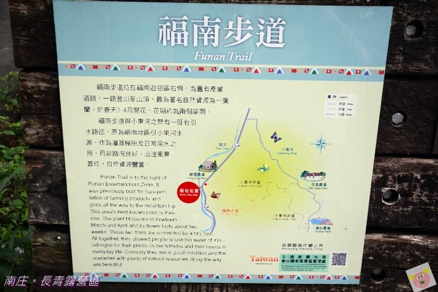 長青露營區DSC_1895.JPG