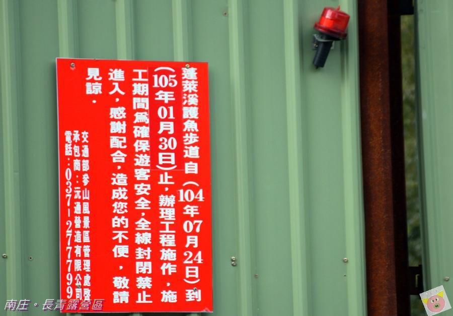 長青露營區DSC_1896.JPG