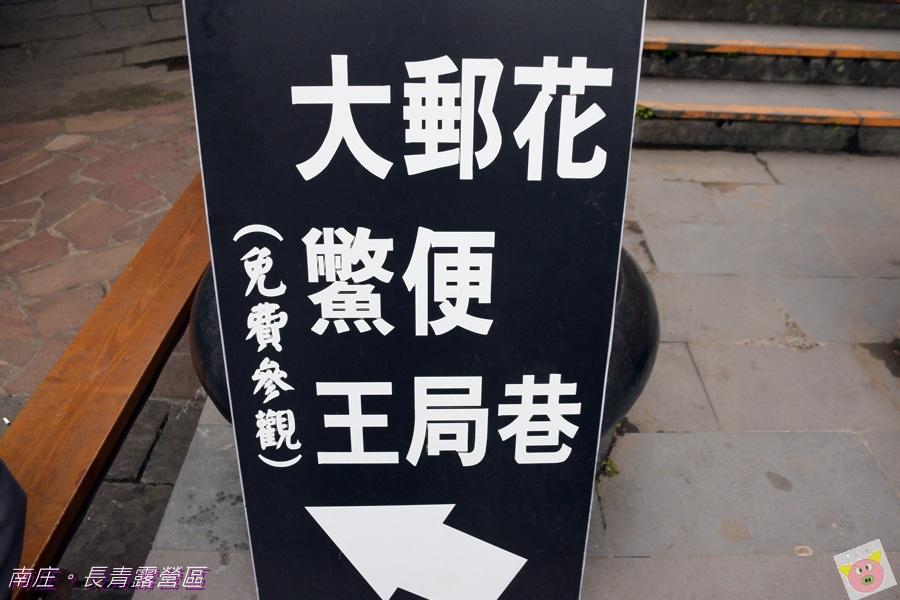 長青露營區DSC_1929.JPG