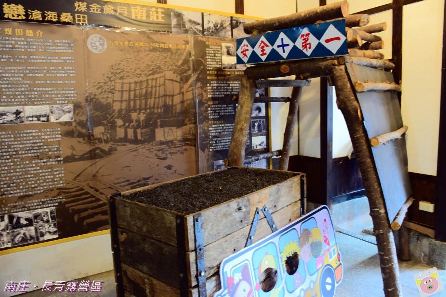 長青露營區DSC_1946.JPG