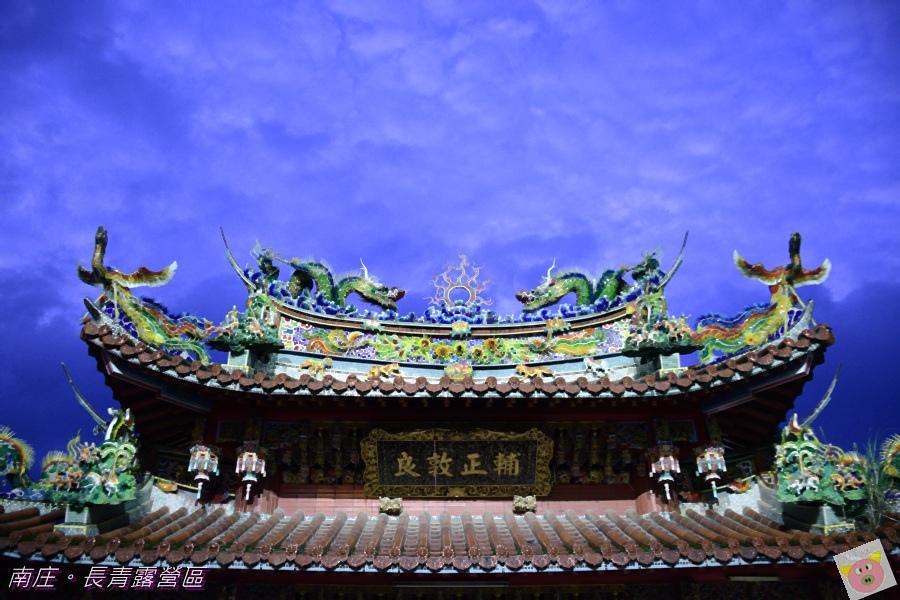 長青露營區DSC_1997.JPG