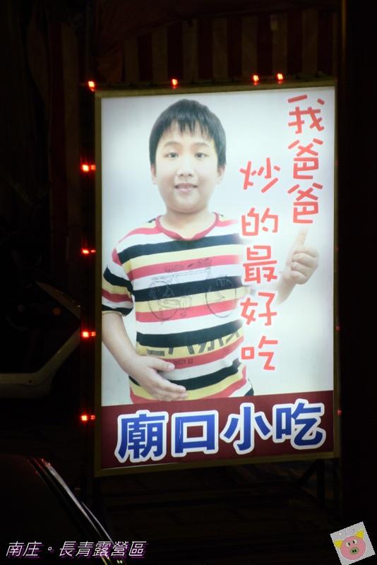 長青露營區DSC_2002.JPG