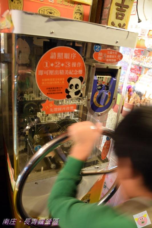 長青露營區DSC_2012.JPG