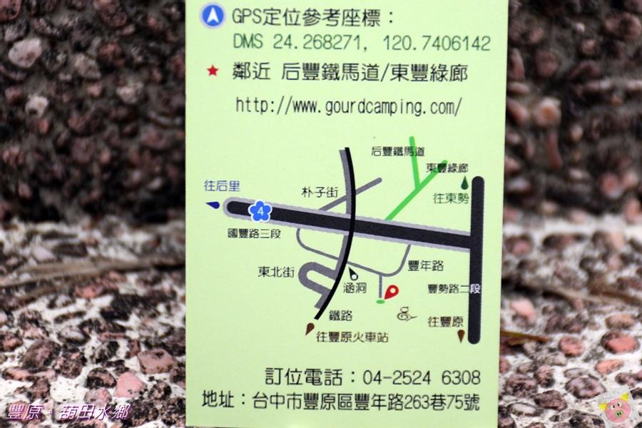 葫田水鄉DSC_2190.JPG