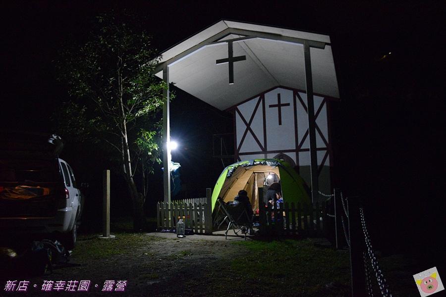 確幸莊園露營DSC_2354.JPG