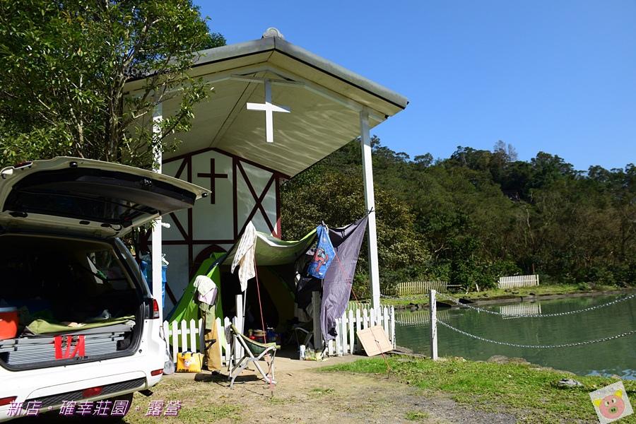 確幸莊園露營DSC_2473.JPG