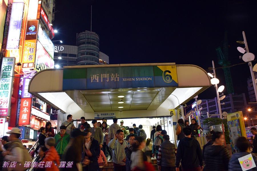 確幸莊園露營DSC_2553.JPG