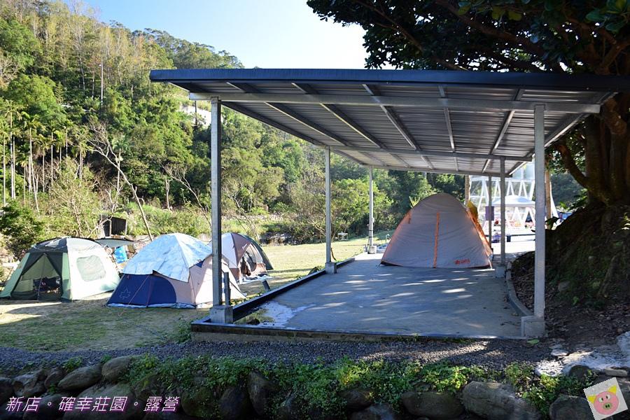 確幸莊園露營DSC_2832.JPG